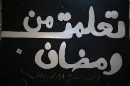 احمد14