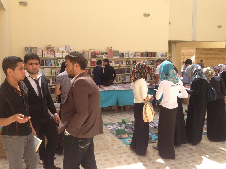 """فريق موجة و اقامة حفل توقيع رواية """"فرانكشتاين في بغداد"""" للروائي العراقي احمد سعداوي"""