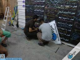 تصليح السبورات (علي القزويني و غسان الربيعي و مصطفى فلاح)