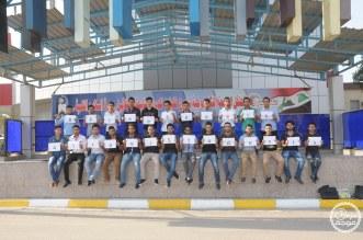 كلية هندسة النفط الجامعة التكنلوجية