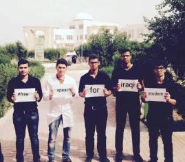 كلية الطب جامعة الكوفة