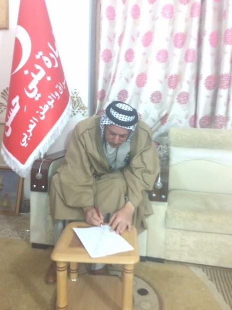 الامير مثنى حاتم ال حسن امير قبائل ال حسن في العراق و الوطن العربي (2)