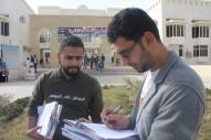 جامعة الكوفة (12)
