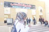 جامعة الكوفة (13)