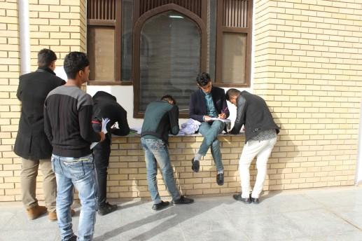 جامعة الكوفة (2)