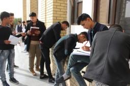 جامعة الكوفة (3)