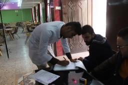 جامعة جابر بن حيان الطبية و طب اسنان الكوفة (33)
